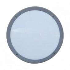 Luxera Nuvola 48308 LED/13,5W,4000K,IP65, Tmavě šedá, Černá