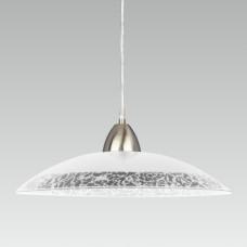Luxera Magma 45125 1xE27/60W, Nikl, Stříbrná