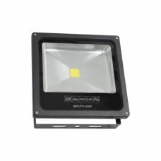LED reflektor METALED 32102 EMITHOR 30W, IP65, 6000K, Černá