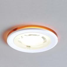 Stropní svítidlo OLE BOREAL DOWN 2xTC-D 26W, Jantarová, Bílá
