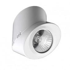 ELIPSE 8,5x6, 1xGU10/LED, Matná bílá