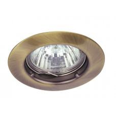 Podhledové svítidlo Spot relight Rabalux 1090 Mosaz