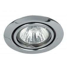 Podhledové svítidlo Spot relight Rabalux 1092 Chróm