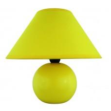 Ariel Žlutá