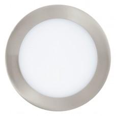 Bodové svítidlo EGLO 31671 Fueva 1 Bílá, Nikl